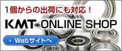 KMT WebShop