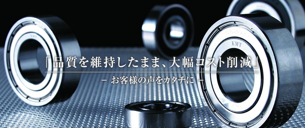 品質管理とブランドは日本