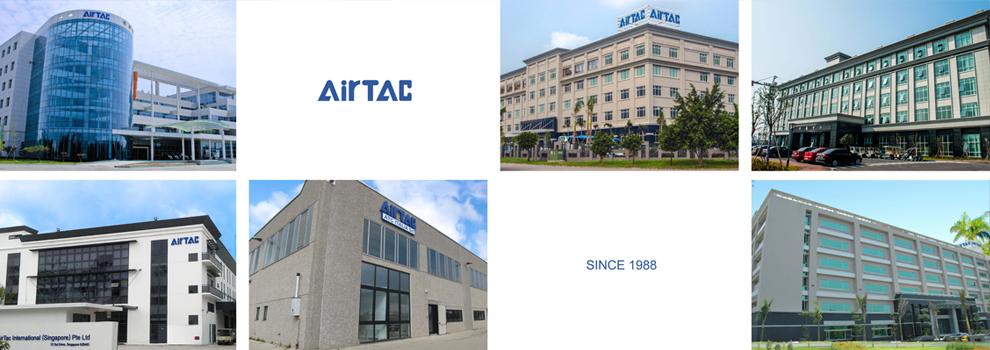 AirTAC集合画